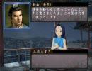 三国志アイドル伝 ―後漢流離譚― 第七十六話『医の道』