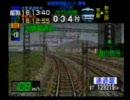 電車でGO! ベリーハード PRO1 スーパー雷鳥 part7