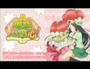 良子と羽衣の姫様放送局 #02