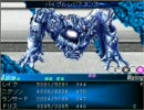 RPGツクール2000のゲーム セラフィックブルーをプレイ53