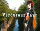 【ニコニコ動画】【実音とわの連続音】Verdurous Days【UTAUオリジナル曲】を解析してみた