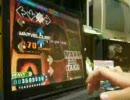 Stepmaniaプレイ動画第28弾 MAXX.「ん?Xおおくねぇ?」