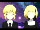 【鏡音リン・レン】 ネリの星空 【オリジナル曲】 thumbnail
