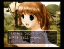 【TLSS】TrueLoveStory Summer Days, and yet... プレイ日記 11日目