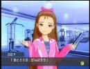 伊織 アイドルマスター 女王様と豚 13