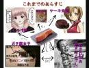 【バトレボ実況】シングルガチ重力パ!part18【じゅうりょく】 thumbnail