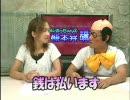 【ニコニコ動画】ヨシおっちゃんの熊本弁講座 その⑥を解析してみた
