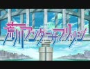 【荒川アンダーザブリッジ】 OP fulI thumbnail