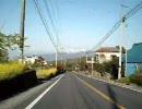 国道411号線(奥多摩湖→柳沢峠→山梨県甲府市)【車載動画】