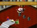 【バグ】スーパーマリオRPG ケーキバグいろいろなパターン