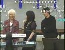 小室みつ子のGet Wild 第3回(2010.04.29) 演奏部分