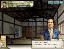 【太閤立志伝5】 神 保 立 志 伝 ! その3【地味実況】