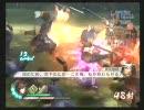 【戦国無双3】下手っぴ突進プレイ15★くのいち編失敗ver【Wii】