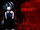 【初音ミク】SHINE!!【オリジナル曲】 thumbnail