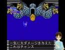 ゲームセンターCX 春香の挑戦 ドラゴンファイター Part2
