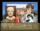 アイドルたちのペロポネソス戦争 第1話中編