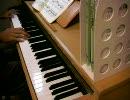【Sibelius Op.75-5】樅の木【ピアノ演奏】