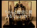 【ニコニコ動画】【折り紙】大人気ないけど,本気でカブトをつくってみた(修正版)を解析してみた