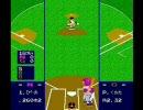 【野球替え歌】もってけ!先頭打者
