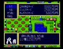 【普通プレイ】 SFCスーパー桃鉄II その5
