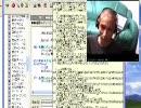 【peercast】gehadaisukiがゆとりポスとスカイプ