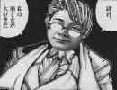 【三国志Ⅸ】真・101匹阿斗無双 一二匹目「阿鹿作戦」