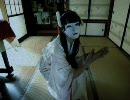 【祟り(煮凝り)】ぽっぴっぽー【踊ってみた】