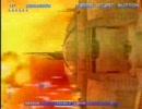 グラディウスV 1000万点+α 5周目ステージ2~3