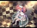 LEVEL5 -judgelight- オーケストラバージ