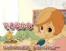 【MEIKO+KAITO】できるかな