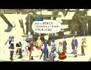 暇な大学生のPS3版テイルズオブヴェスペリア初プレイ実況part105-3