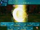 ガラハドがhageつつ世界樹の迷宮3の実況(その7)(1/2)