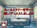 生徒会の一存DM プロローグ?「遊戯する生徒会」(Aパート) thumbnail