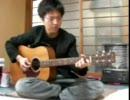 グニグーグーのギターで1曲 その十七