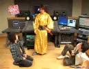 えもらぼ 第13回 出演:小野大輔・菅沼久義・岡本寛志