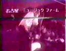 #1 Fin / Silver〜Rose
