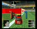 チョロQHG3サッカー3戦