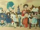 週刊少年サンデー アニメOP集 うる星やつら劇場版特集