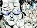 【ジョジョ第3部】うろ覚えで振り返る 承太郎の奇妙な冒険 PART33