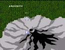 スーパーゼビウス ガンプの謎 part3