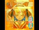 【東方】好きな原曲10曲をアレンジで聴いてみた1