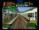 電車でGO! ベリーハード PRO1 part8 221系