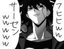 【腐向け】蟹/JAで守/護/月/天!OPパロなど【手書き】 thumbnail