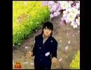 【ただの】恋風-アンサーソング【ピッチ上げ】