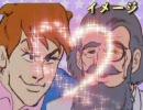 【星君登場ルート】チャージマン研!頭の中にダイナマイト(改)