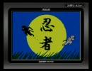 GBA リズム天国 忍者 【パーフェクト】