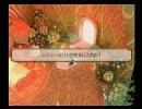 テイルズオブレジェンディアプレイ動画(CQ編) Part23