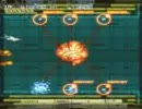 beatmania IIDX 10th GRADIUS -FULL SPEED-