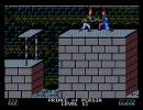 PCエンジン版 プリンス・オブ・ペルシャを遊んでみる Part.2