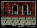 PCエンジン版 プリンス・オブ・ペルシャを遊んでみる Part.3